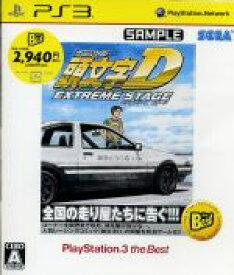 【中古】 頭文字D EXTREME STAGE PlayStation3 the Best /PS3 【中古】afb