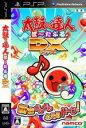 【中古】 太鼓の達人ぽ〜たぶるDX /PSP 【中古】afb