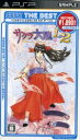 【中古】 サクラ大戦 1&2 SEGA THE BEST(価格改定版) /PSP 【中古】afb