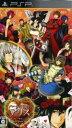 【中古】 ハートの国のアリス 〜アニバーサリーVer.〜 /PSP 【中古】afb