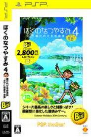 【中古】 ぼくのなつやすみ4 瀬戸内少年探偵団、ボクと秘密の地図 PSP the Best /PSP 【中古】afb