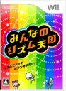 【中古】 みんなのリズム天国 /Wii 【中古】afb