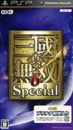 【中古】 真・三國無双6 Special /PSP 【中古】afb