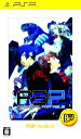 【中古】 ペルソナ3 ポータブル PSP the Best /PSP 【中古】afb