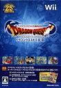 【中古】 ドラゴンクエスト25周年記念 ファミコン&スーパーファミコン ドラゴンクエストI・II・III /Wii 【中古】…