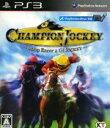 【中古】 Champion Jockey : Gallop Racer & GI Jockey /PS3 【中古】afb