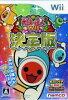 【中古】太鼓の達人Wii決定版/Wii【中古】afb