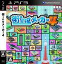 【中古】 街ingメーカー4 /PS3 【中古】afb