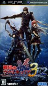 【中古】 戦場のヴァルキュリア 3 EXTRA EDITION /PSP 【中古】afb