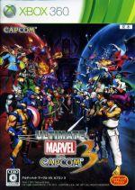 【中古】 アルティメット マーヴル VS. カプコン 3 /Xbox360 【中古】afb