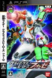 【中古】 仮面ライダー クライマックスヒーローズ フォーゼ /PSP 【中古】afb