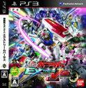 【中古】 機動戦士ガンダム EXTREME VS. /PS3 【中古】afb