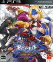 【中古】 BLAZBLUE CONTINUUM SHIFT EXTEND /PS3 【中古】afb
