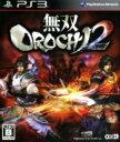 【中古】 無双OROCHI2 /PS3 【中古】afb
