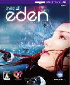【中古】 チャイルド オブ エデン /Xbox360 【中古】afb