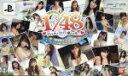 【中古】 AKB1/48 アイドルとグアムで恋したら… <オークションには出さないでください!BOX> /PSP 【中古】afb