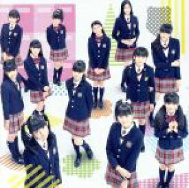 【中古】 ベリシュビッッ(初回限定盤)(DVD付) /さくら学院 【中古】afb