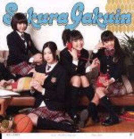 【中古】 さくら学院 2011年度 〜FRIENDS〜(初回限定く盤)(DVD付) /さくら学院 【中古】afb
