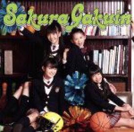 【中古】 さくら学院 2011年度 〜FRIENDS〜(初回限定ら盤)(DVD付) /さくら学院 【中古】afb