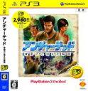 【中古】 アンチャーテッド −黄金刀と消えた船団− PLAYSTATION3 the Best /PS3 【中古】afb