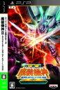 【中古】 スーパーロボット大戦OGサーガ 魔装機神II REVELATION OF EVIL GOD /PSP 【中古】afb