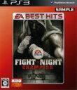 【中古】 ファイトナイト チャンピオン(英語版) EA BEST HITS /PS3 【中古】afb