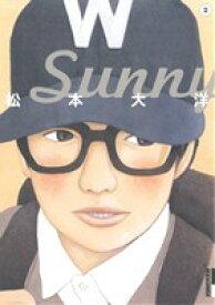 【中古】 Sunny(2) IKKI C/松本大洋(著者) 【中古】afb