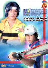【中古】 ミュージカル テニスの王子様 The Final Match 立海 Second feat. The Rivals FINAL BOX II /許斐剛(原 【中古】afb