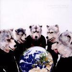 【中古】 MASH UP THE WORLD(初回限定盤) /MAN WITH A MISSION 【中古】afb