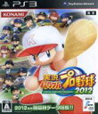 【中古】 実況パワフルプロ野球2012 /PS3 【中古】afb