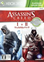 【中古】 アサシン クリード I+II ウェルカムパック プラチナコレクション /Xbox360 【中古】afb