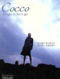 【中古】 Cocco Forget it,let it go SWITCH SPECIAL ISSUE/スイッチパブリッシング(その他) 【中古】afb