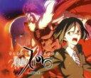 【中古】 Fate/Zero Vol.4−煉獄の炎− /川澄綾子 【中古】afb