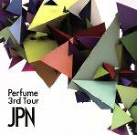 【中古】 Perfume 3rd Tour JPN /Perfume 【中古】afb