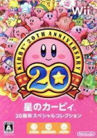 【中古】 星のカービィ 20周年スペシャルコレクション /Wii 【中古】afb