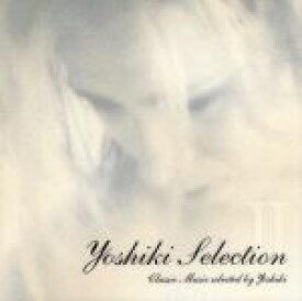 【中古】 Yoshikiセレクション2〜クラシック・ミュージック・セレクテッド・バイ・Yoshiki /YOSHIKI(X JAPAN) 【中古】afb