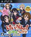 【中古】 けいおん! 放課後ライブ!! HD Ver. /PS3 【中古】afb