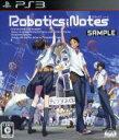 【中古】 ROBOTICS;NOTES(ロボティクス・ノーツ) /PS3 【中古】afb