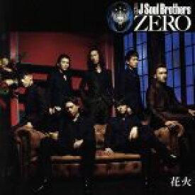 【中古】 0〜ZERO〜(初回限定盤A)(DVD付) /三代目 J Soul Brothers 【中古】afb