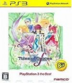 【中古】 テイルズ オブ グレイセス エフ PlayStation3 the Best /PS3 【中古】afb