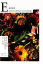 【中古】 ENCYCLOPEDIA OF FLOWERS 植物図鑑 /東信【アートワーク・序文】,椎木俊介【写真】 【中古】afb