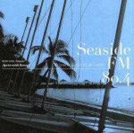 【中古】 Seaside FM80.4−Le bord de la mer l'apres−midi /(V.A.),ガイスター,ギャビー・ヘルナンデス,Deni,J 【中古】afb