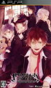 【中古】 DIABOLIK LOVERS /PSP 【中古】afb
