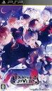 【中古】 DIABOLIK LOVERS(限定版) /PSP 【中古】afb