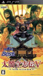 【中古】 太閤立志伝V コーエーテクモ the Best /PSP 【中古】afb