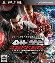 【中古】 鉄拳タッグトーナメント2 /PS3 【中古】afb