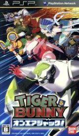 【中古】 TIGER & BUNNY オンエアジャック! /PSP 【中古】afb