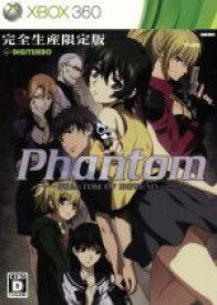 【中古】 ファントム Phantom of Inferno(限定版) /Xbox360 【中古】afb