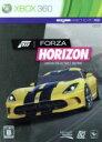 【中古】 Forza Horizon <リミテッドコレクターズエディション> /Xbox360 【中古】afb