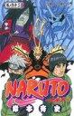 【中古】 NARUTO−ナルト−(62) ジャンプC/岸本斉史(著者) 【中古】afb